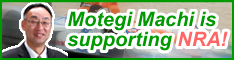 Motegi Machi is supporting NRA!