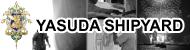 YASUDA SHIPYARD